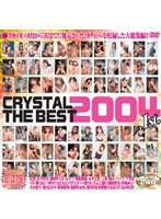 CRYSTAL THE BEST 2004 1st(ジュエル)
