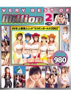 VERY BEST OF million 2
